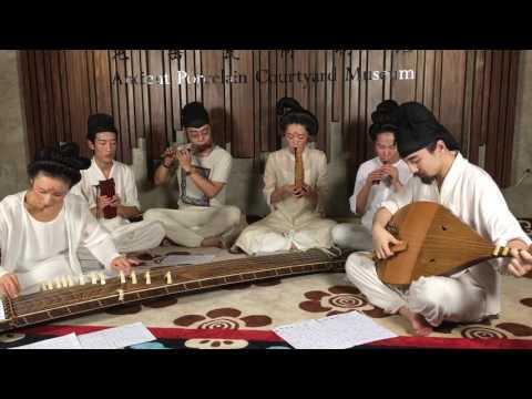 """Tang Dynasty music: """"The Waves of Kokonor"""" (Qinghai Bo, 青海波)"""
