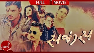 "Sakas ""सकस​"" 