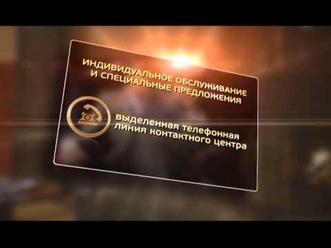 Ролик-инструкция. VIP услуга от компании «Триколор ТВ» - «Золотая карта».