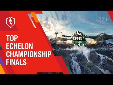 WoT Blitz  Top Echelon Championship Finals
