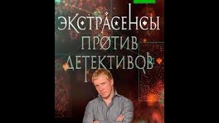 На НТВ начались съемки проекта «Экстрасенсы против детективов»