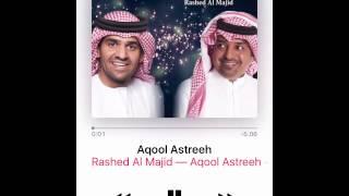 Aqool Astreeh: Rashed Al Majid (DumDumTak Remix)