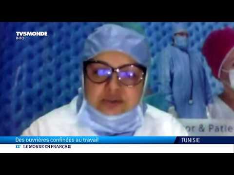Tunisie: des ouvrières confinées au travail pour produire des masques face à l'épidémie de Covid-19