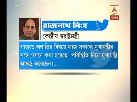 Darjeeling Unrest: Home Minister Rajnath Singh appeals for peace in Darjeeling