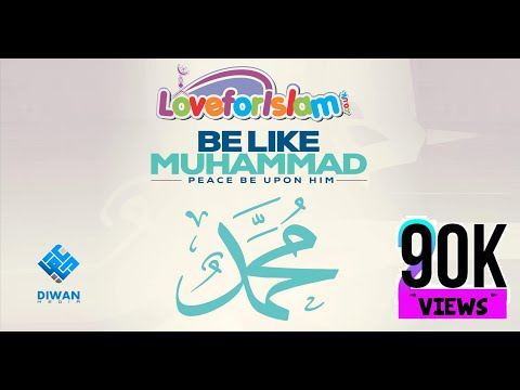 Best English Nasheed - Be like Muhammad (saw)- English Nasheed by Hussein Kalla