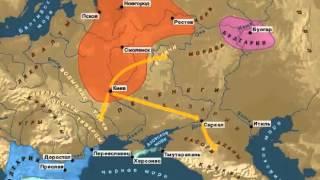 История становления славянского государства