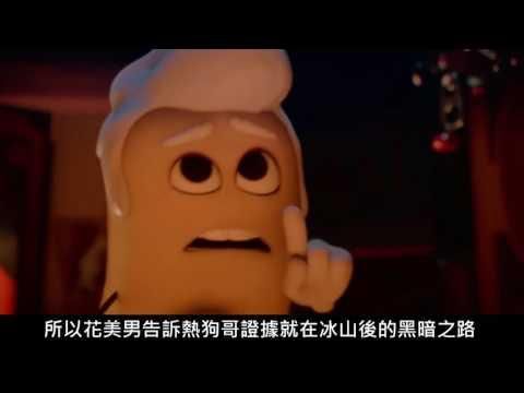 【RT看動畫】史上最髒最色18禁動畫 腸腸搞轟趴