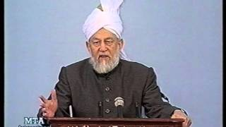 Urdu Khutba Juma on January 16, 1998 by Hazrat Mirza Tahir Ahmad
