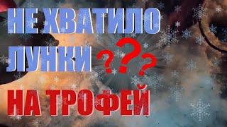 САМАЯ УЛОВИСТАЯ снасть для ГИГАНСКИХ трофеев На что и как ловить зимой крупную рыбу Зимняя рыбалка