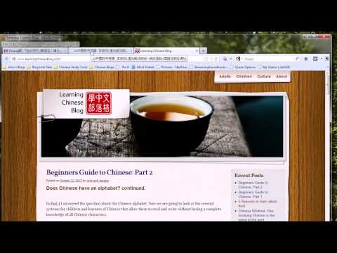 Reading Chinese Online using PeraPera Pop-up Chinese Dictionary