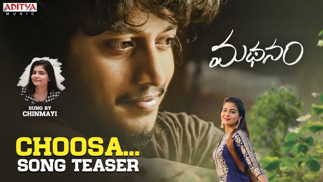 Choosa Song Teaser | Madhanam Songs | Chinmayi | Ron Ethan Yohann