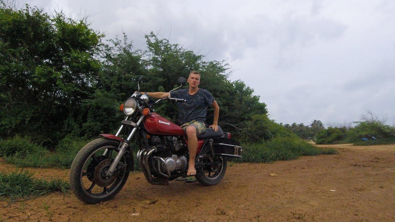 Я долго думал о поездке по Южной Америке на мотоцикле, вероятно    Путешествие Байк Мото