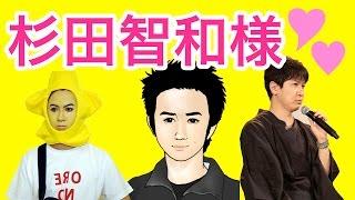 驚愕!22歳女アルバイトの稼ぎ方 Youtubeで月収100万円。 http://banana...