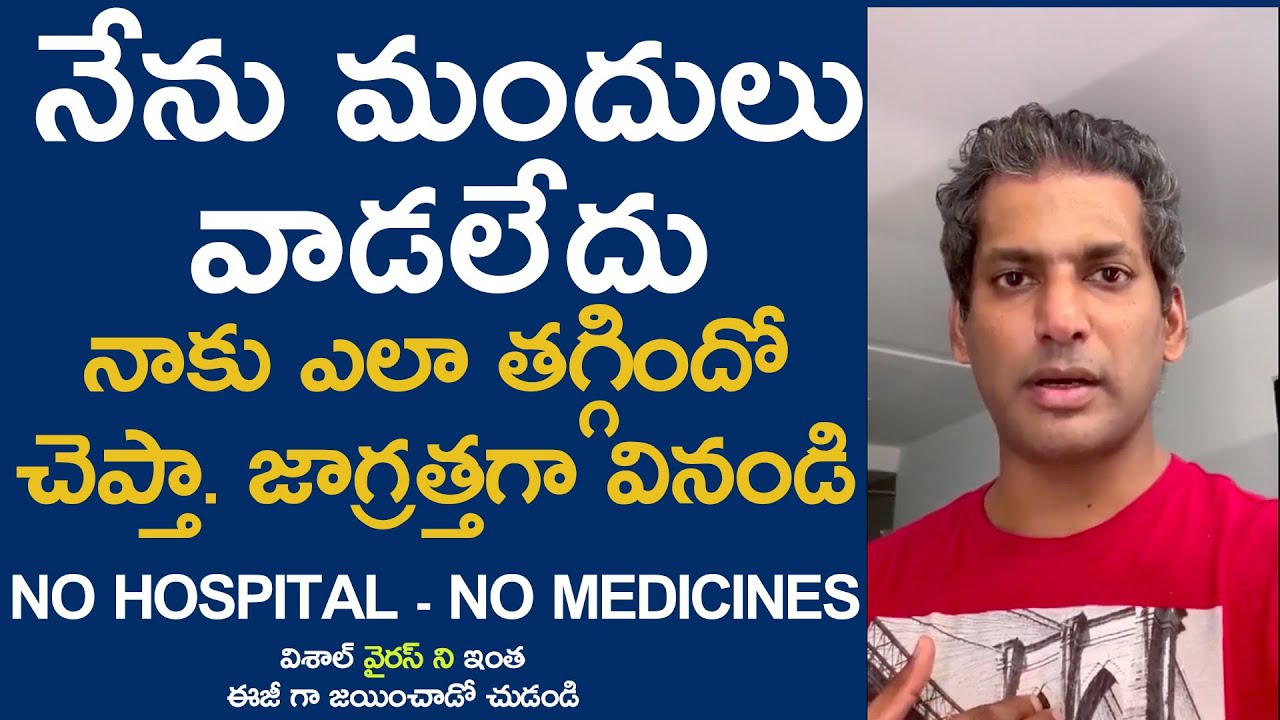 No Medicines - No Hospital For Me | Vishal Valuable experience On The Present Situation | Filmymonk