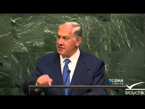 Netanyahu On Islamic Desecration Of Temple Mount; Status Quo; United Nations; UN; 10-2-2015