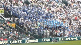 【千葉県】東海大望洋高校野球応援メドレー 14夏