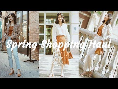 Spring Shopping Haul | 大型春装购物分享 | OtherStories Mango RejinaPyo Everlane | Spring Lookbook | 牛牛Emily