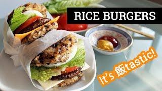 VEGAN FANTASTIC BURGER (飯tastic Burger/Rice Burger) | Mary s Test Kitchen