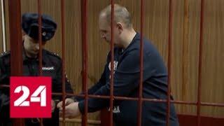 Миллион долларов навынос: сотрудники подпольного обменника украли деньги клиента - Россия 24