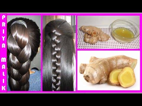 Homemade Ginger Hair Oil For Long Hair, Soft Hair, Smooth Hair,Thick Hair And Healthy Hair