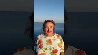Светлана о результатах тура снижения веса в Крым 20 30 07 2018