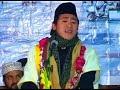 Download Pengajian termerdu Qari Indonesia saat diundang ke pakistan MP3 song and Music Video