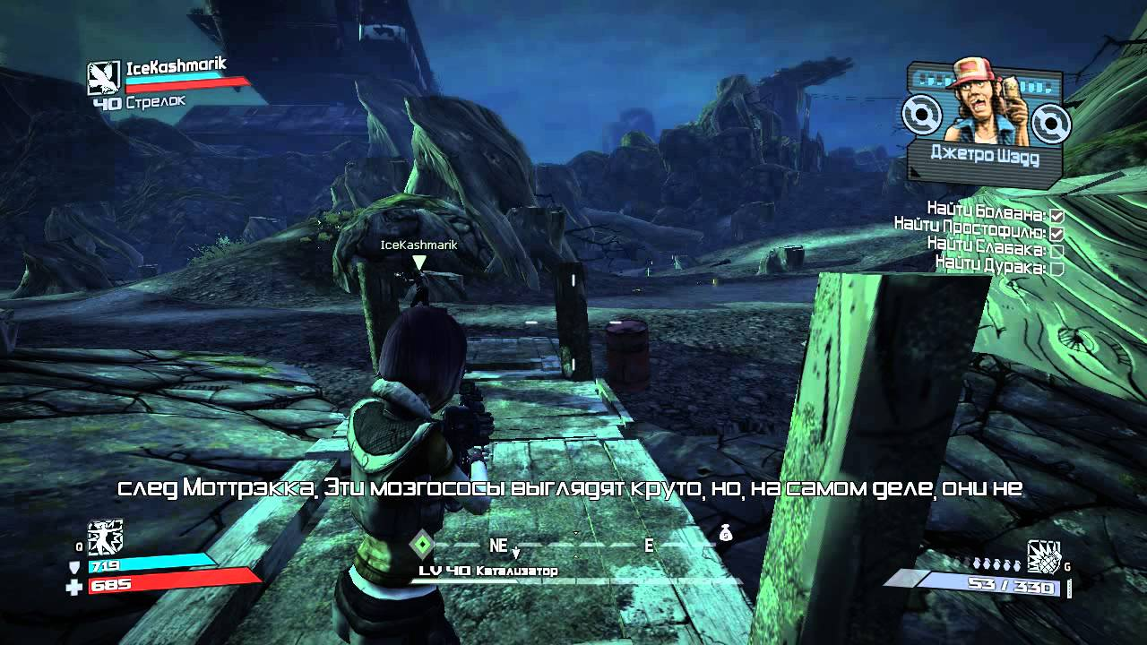 Borderlands: The Zombie Island of Dr. Ned (coop) ч. 05 ...