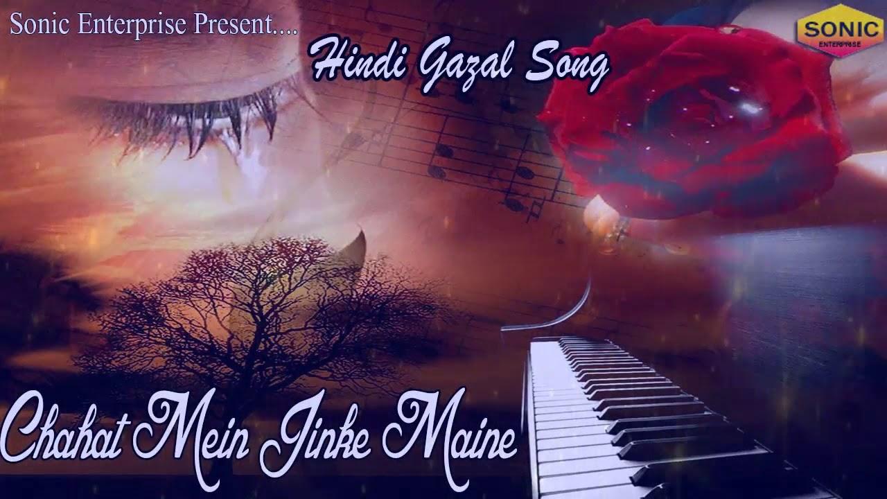 Best of ghazals from films | audio juke box full song volume 1.