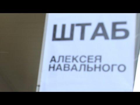 знакомства в городе владивостоке