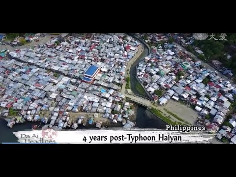 【Da Ai Phil News】20171109 Condition of typhoon survivors 4yrs after Haiyan's devastation in Phils