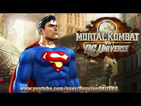 DC Universe online как сменить сервер