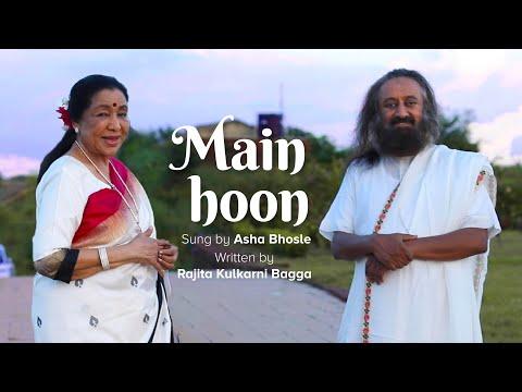 Main Hoon | Asha Bhosle | Song Dedicated To Gurudev Sri Sri Ravi Shankar on Birthday