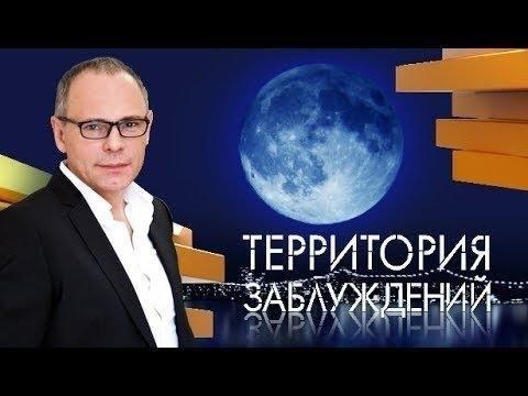 Секретные территории с Игорем Прокопенко - Ложная история  | Документальный фильм