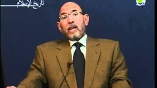 تاريخ الإسلام الحلقة رقم 66 عن العلوم الإسلامية التصوف