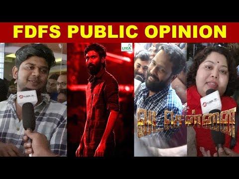 Vada Chennai Public Opinion | Public Review | Dhanush | VetriMaaran | Ameer | Andrea | Kollywood