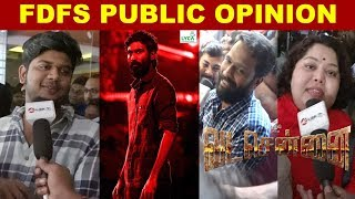 Vada Chennai Public Opinion