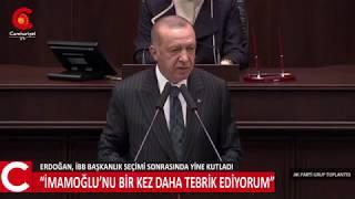 Cumhurbaşkanı Erdoğan'dan ikinci kez İmamoğlu açıklaması
