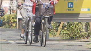 「自転車保険の義務化」きょうから 多額賠償に備え(20/04/01)