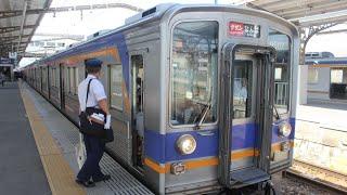 【南海本線】なんば駅 特急サザン:なんば行(和歌山市行) 到着
