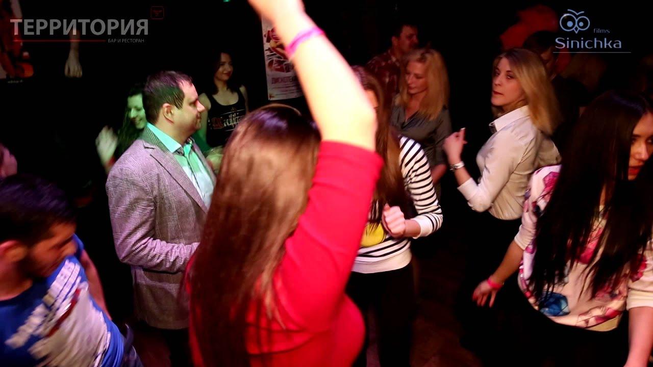 Клуб территория москва ночной ночной клуб велес брянск