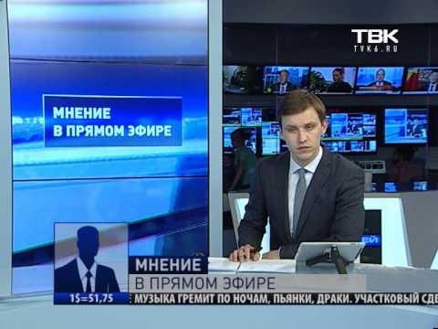 Россия канал новости вчера в 21.00