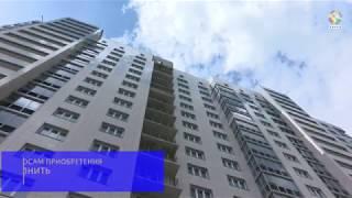видео ЖК «Авеню» в Подольске