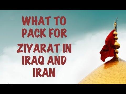 What to Pack for Ziyarat! (Iraq & Iran)