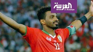 العماني أحمد كانو يهدد المخضرمين