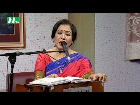 Aaj Sokaler Gaane | Episode 199 | Musical Program
