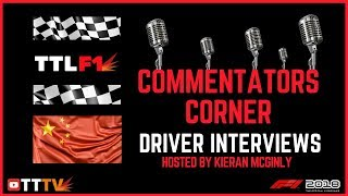 TTL F1 - Commentator's Corner - S12 - R3 - China - F1 2018