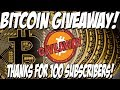 FREE BITCOIN - MrMvST Cryptocurrency Giveaways! - YouTube