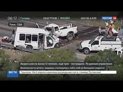 Смертельная авария в США! 30.03.2017 В штате Техас пассажирский автобус столкнулся с грузовиком !!!
