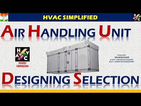 Air Handling Unit (AHU) Designing & Selection - HVAC System