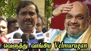 Amit Shah-வை  வெளுத்து வாங்கிய Velmurugan | Velmurugan PressMeet |  The Citizenship Bill